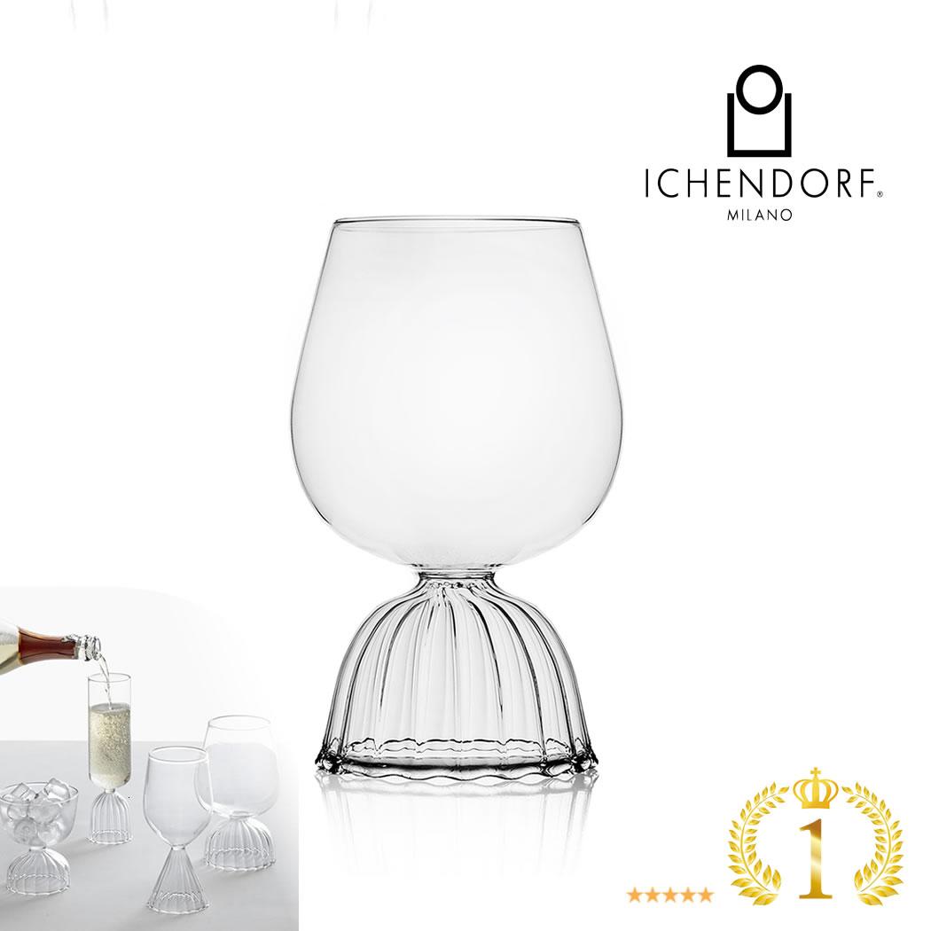 イタリアデザイン・装飾グラス・モダン・エレガント ICHENDORF MILANO TUTU Red Wine Glass ワイングラス チュチュ ガラス 透明 耐熱ガラス おしゃれ 業務用 570ml タンブラー ギフト イタリア イッケンドルフ