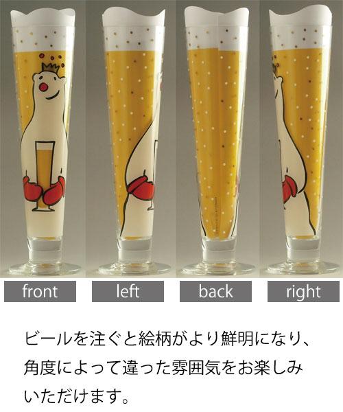 RITZENHOFF/啤酒 / 啤酒 (朱利安忠) Ritzenhoff 啤酒晶體集合啤酒眼鏡,禮物,禮物,禮物,慶祝,新娘的禮物,