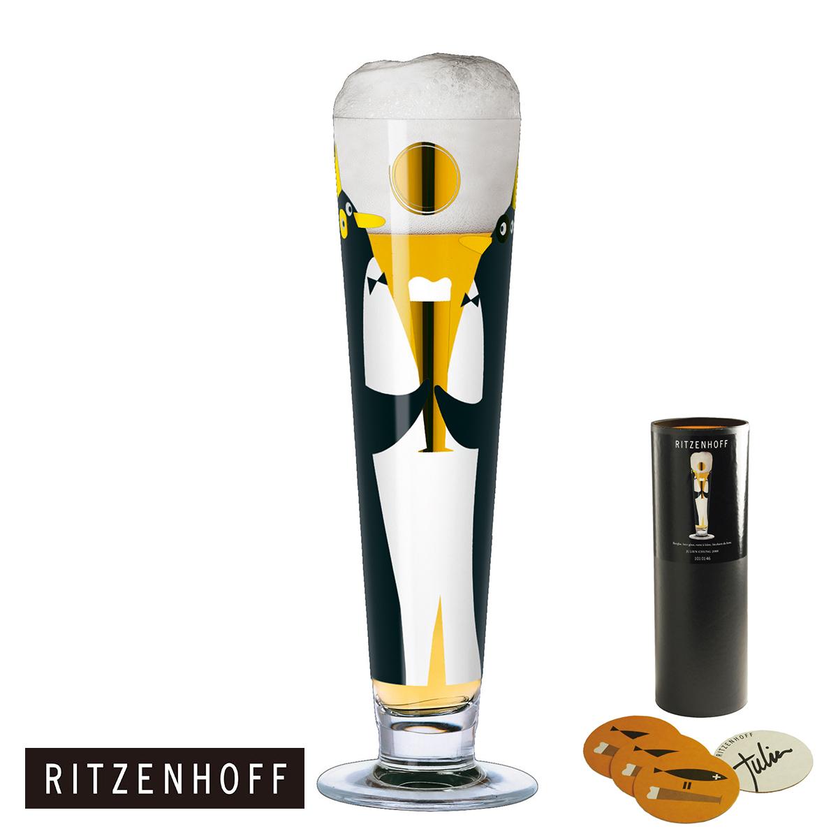 RITZENHOFF/啤酒 / 啤酒 (朱利安忠) Ritzenhoff 啤酒晶體集合啤酒眼鏡、 禮品、 禮品、 禮物和慶祝,新娘的禮物,02P01Aug15