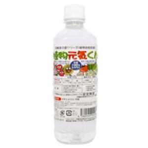 【送料無料】植物元気くん 5本【1本・1ℓ】清涼飲料水企画合格