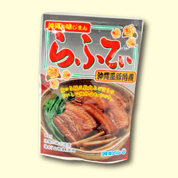 |沖縄料理|豚角煮|お酒のおともに|オキハムのらふてぃ 20パック【1パック・165g】