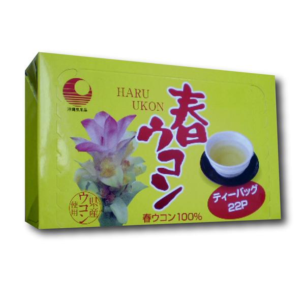 【春ウコン】【ティーバッグ】【食物繊維】 【ミネラル】【健康】 春ウコン茶ティーバッグ 1箱(2g×22p)