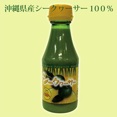 【送料無料】【沖縄県産】シークヮーサー果汁100%シークヮーサージュース 24本【1本・150ml】