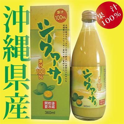 美容に関心がある方he 沖縄県産100%「シークヮーサー果汁100%」ぎゅっとシークヮーサーシークヮーサー果汁%ジュース12本(1本360ml)