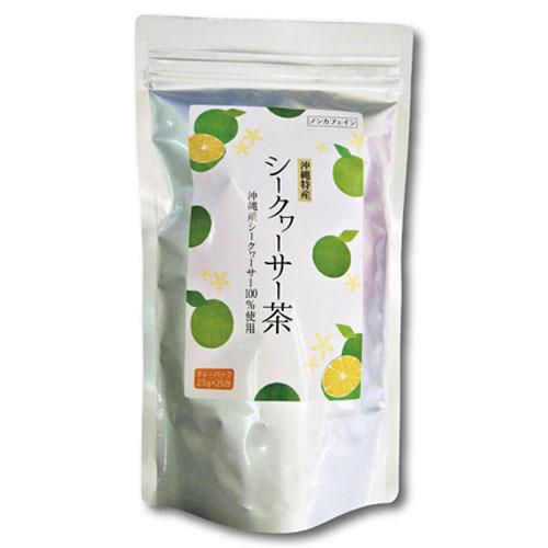 シークヮーサー茶62.5g(2.5g×25包)×10袋