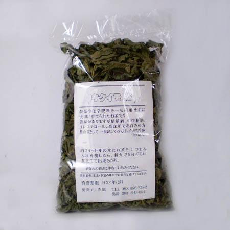 送料無料!沖縄産 キクイモ茶 60g×24袋