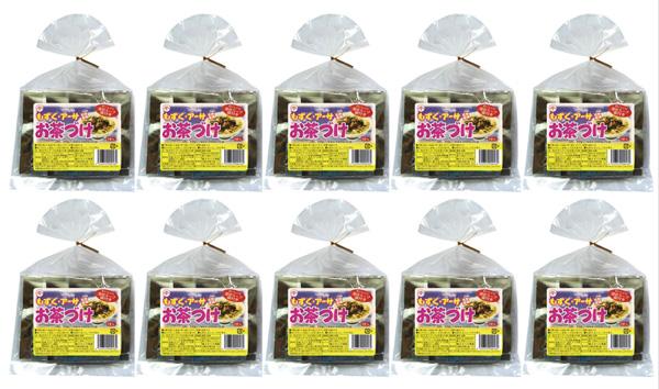 フコイダンたっぷりの沖縄産もずくとマグネシウム含有量NO、1の鹿児島産アーサがコラボして益々健康にいいお茶づけができました。 送料無料!フコイダンたっぷり! 健康的で美味しいお茶漬け! お酒を飲んで後の仕上げに! 小腹がすいたらお茶漬け最高!もずくアーサお茶漬け(5食入り)×10袋 一食当たり13.3kcal