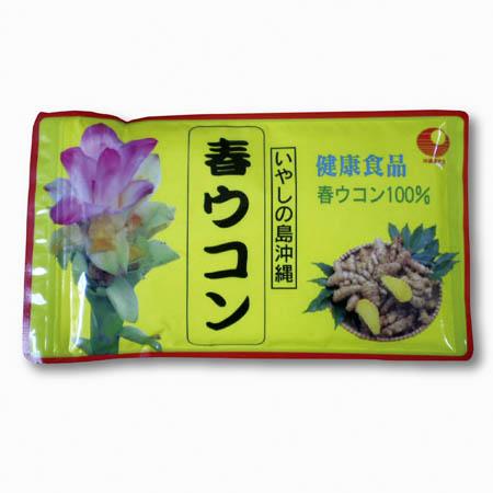 【送料無料】比嘉製茶 沖縄産春ウコン 美容と健康に 春ウコン粉末(アルミ袋入)20袋(1袋・100g )