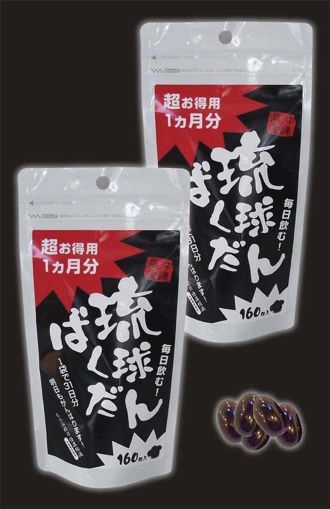 ! Beauty, health and recovery from fatigue and hungover RID Ryukyu bakudan stand type 2-Pack (1 bag and 460 mg x approx. 160 grains)