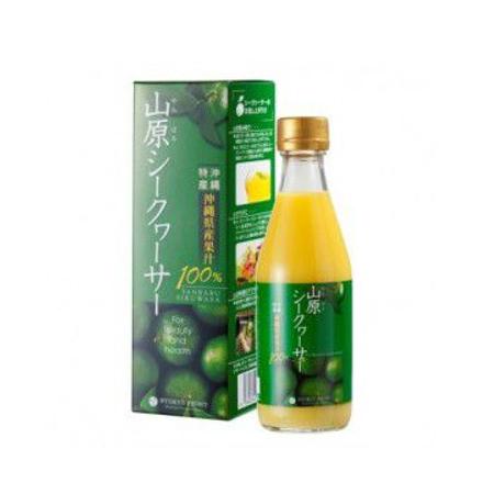 【送料無料】山原シークヮーサー果汁100%ぎゅっとシークヮーサージュース 12本【1本/300ml】