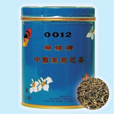 ジャスミン茶 胡蝶牌(こちょうはい) 青缶10缶【1缶/大・454g】