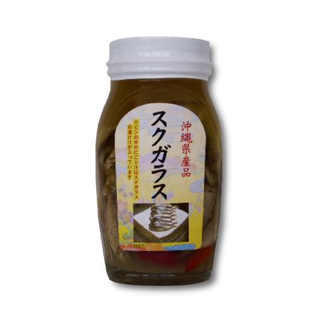【送料無料】アイゴの稚魚】【熟成発酵】沖縄県産品 スクガラス 20個(1個・120g)