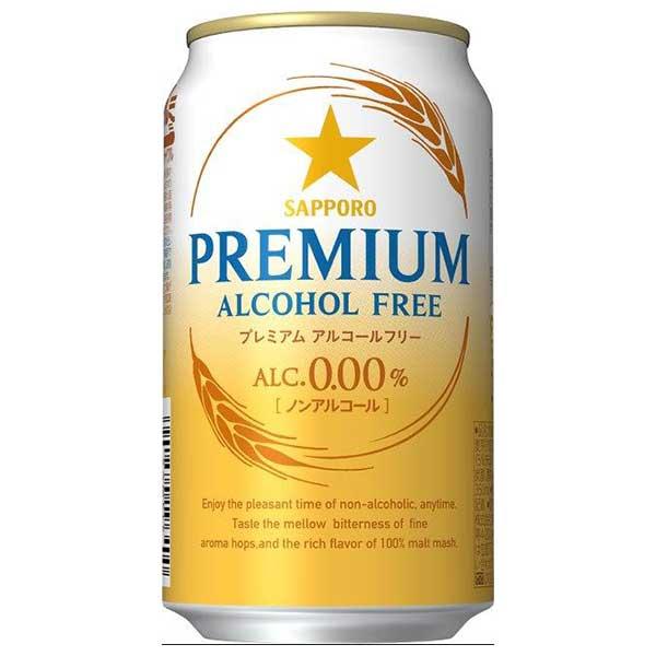 サッポロ プレミアムアルコールフリー [缶] 350ml x 24本[ケース販売][3ケースまで同梱可能][サッポロビール/ノンアルコール飲料/国産]