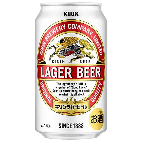【送料無料】【3ケース販売】キリン ラガービール [缶] 350ml x 72本[3ケース販売] 送料無料※(本州のみ) [キリン/ビール/国産/ALC5%]【母の日】