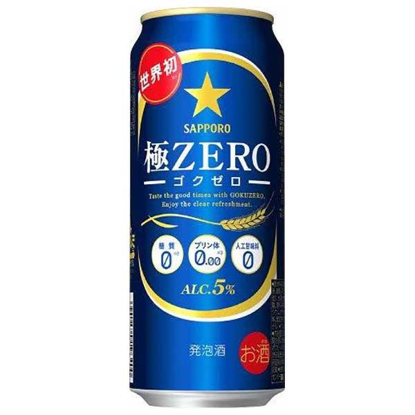 【送料無料】【2ケース販売】サッポロ 極ZERO [缶] 500ml x 48本[2ケース販売] 送料無料※(本州のみ) [サッポロビール/リキュール/ALC 5%/国産]【母の日】