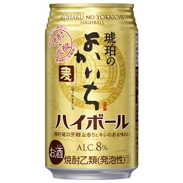 品質のいい 【10%】宝 琥珀のよかいち 麦ハイボール [缶] 350ml x 72本[3ケース販売] 送料無料(本州のみ) [宝酒造 リキュール 缶チューハイ 日本 48803], リボン工房すみれ 34f07ac1