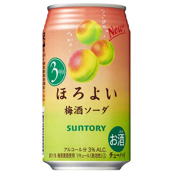 サントリー ほろよい 梅酒ソーダ [缶] 350ml x 72本[3ケース販売] 送料無料※(本州のみ) [サントリー/チューハイ/リキュール/ALC3%/RH8U/日本]