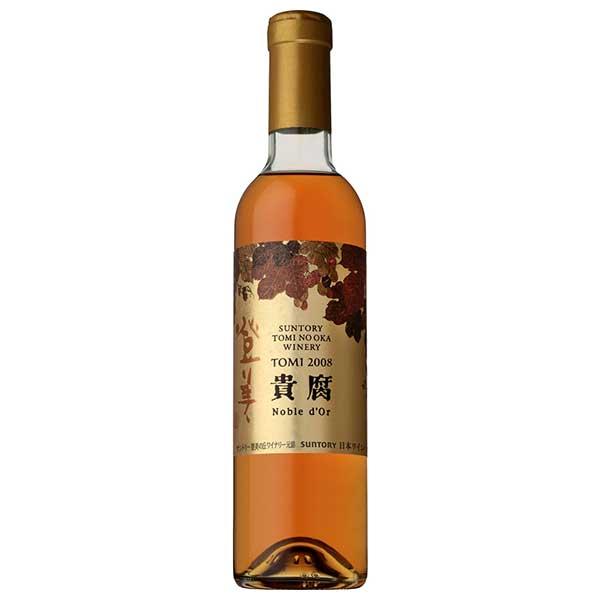 白ワイン wine 母の日 父の日 御中元 御歳暮 内祝い サントリー 新作からSALEアイテム等お得な商品満載 LNM08K 登美ノーブルドール 日本 送料無料 375ml 本州のみ 春の新作 貴腐ワイン 瓶