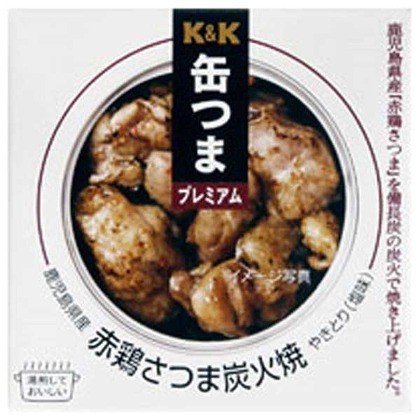 【10%】K&K 缶つま 鹿児島赤鶏さつま炭火焼 [缶] 45g x 24個[ケース販売] [K&K国分 食品 缶詰 日本 0417422]