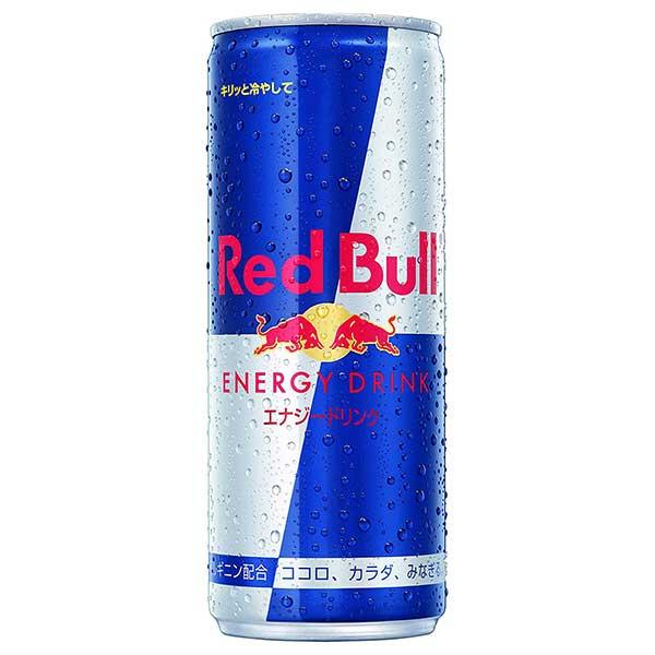 レッドブル Red Bull エナジードリンク [缶] 250ml x 72本[3ケース販売] 送料無料(本州のみ)  あす楽対応 [レッドブルジャパン 飲料 エナジードリンク]