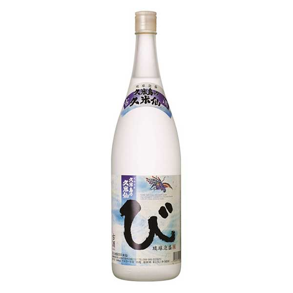 久米島の久米仙 古酒 び 25度 1.8L 1800ml x 6本 [ケース販売][久米島の久米仙 / 泡盛]
