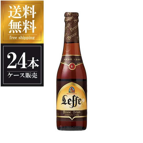 レフ ブラウン 330ml x 24本 [瓶] 送料無料※(本州のみ) [ケース販売] [ベルギー/Leffe/輸入ビール] [ギフト不可/インベブ]【母の日】