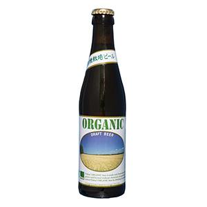 オーガニックビール(有機栽培) 330ml x 24本 [瓶][ケース販売][同梱不可][ギフト不可]
