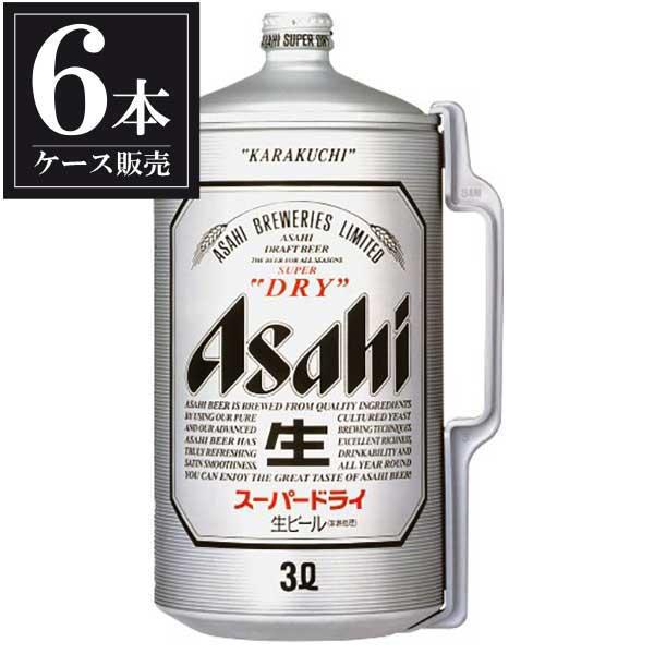アサヒ スーパードライ ミニ樽アルミ 3L 3000m x 6本 [国産/ビール/ミニ樽/ALC 5%]