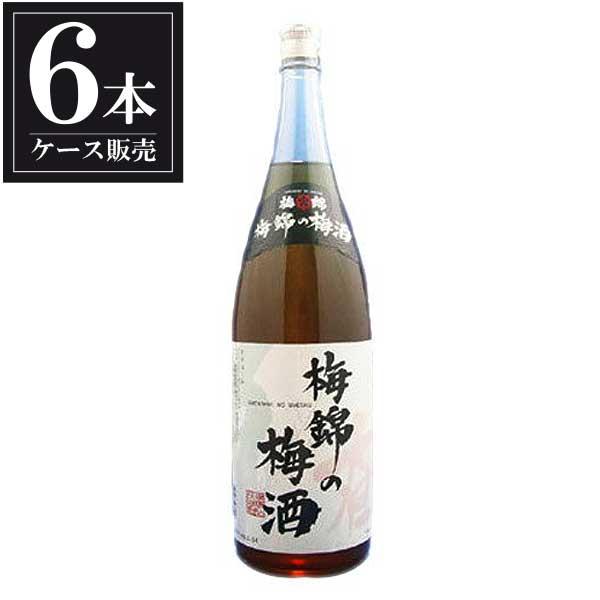 梅錦 梅錦の梅酒 1.8L 1800ml x 6本 [ケース販売] [梅錦山川/愛媛県 ]