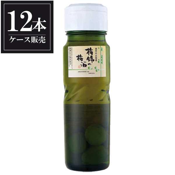 梅錦 梅錦の梅酒(梅実入) 720ml x 12本 [ケース販売] [梅錦山川/愛媛県 ]