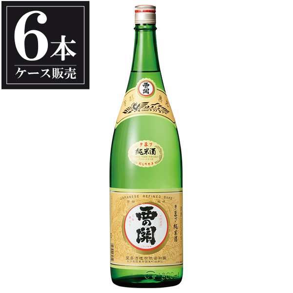 西の関 手造り純米酒 1.8L 1800ml x 6本 [ケース販売] [萱島酒造/大分県/岡永]【キャッシュレス 還元】