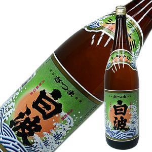 焼酎 ストアー distilled spirit sake 御中元 御歳暮 内祝い 1800ml 1.8L 25度 業界No.1 白波 10% 鹿児島県 薩摩酒造