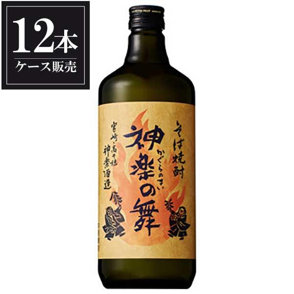 サントリー 神楽の舞 そば焼酎 25度 720ml x 12本 [ケース販売]【お中元】【gift】