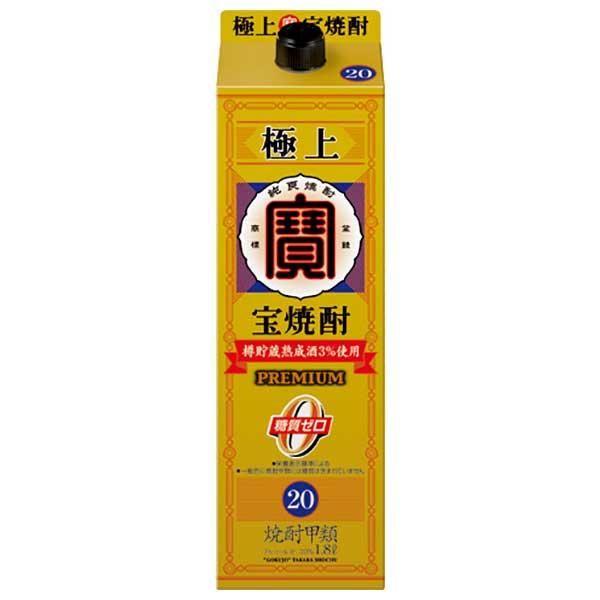 焼酎 distilled 日本産 spirit sake 御中元 御歳暮 内祝い 極上 宝焼酎 20度 紙パック 千葉県 6本 日本 1800ml 宝酒造 本州のみ x 送料無料 ケース販売 1.8L お買い得