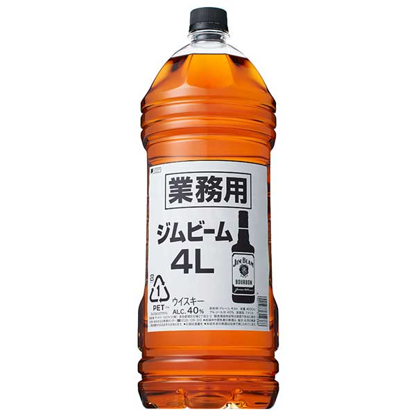 ジムビーム 40度 [PET] 4L 4000ml x 4本[ケース販売][ウイスキー/40度/アメリカ/サントリー]【キャッシュレス 還元】