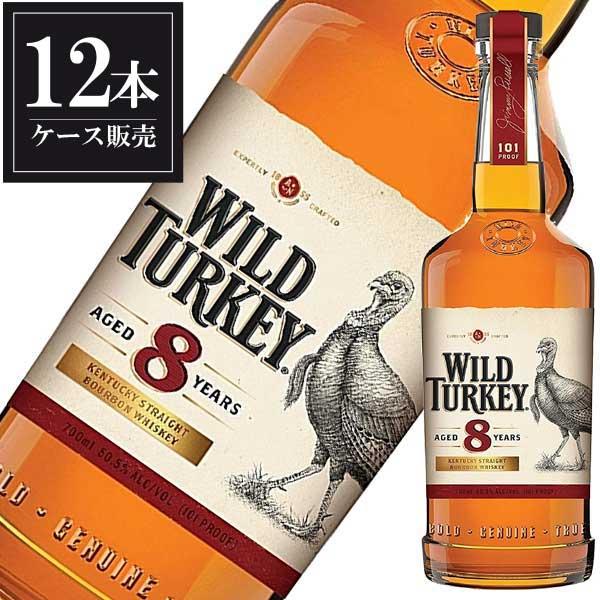 ワイルドターキー 8年 50度 700ml x 12本 正規品 [ケース販売] [WILD TURKEY(R)/アメリカ/バーボン/ウイスキー]