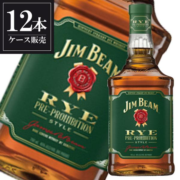 ジムビーム ライ 40度 700ml x 12本 [ケース販売][アメリカ/バーボンウイスキー/JIM BEAM]
