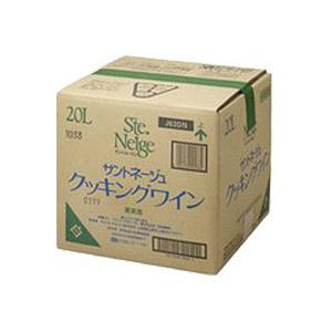 サントネージュ クッキングワイン 20L 20000ml バッグ イン ボックス [日本/白ワイン] 送料無料※(北海道・四国・九州・沖縄別途送料)