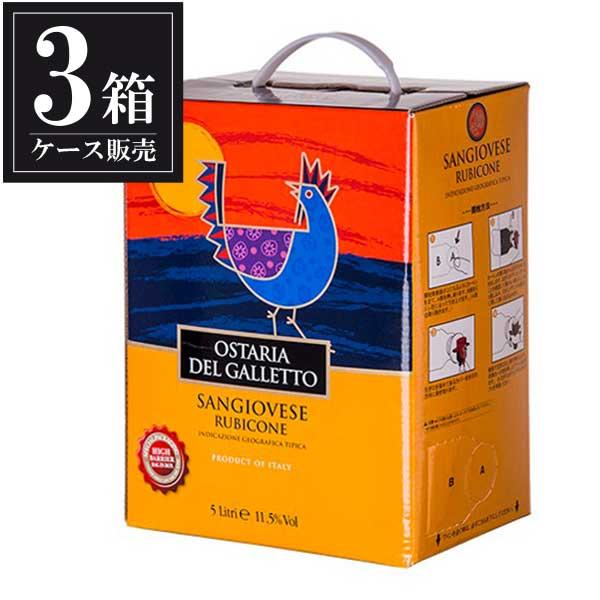 オスタリア デル ガレット サンジョヴェーゼ バッグ イン ボックス 5L 5000ml x 3本 [ケース販売] [アメリカ/白ワイン]