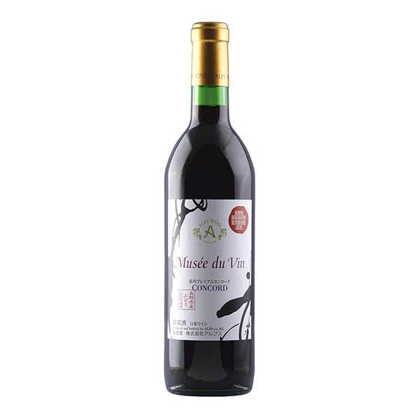 ミュゼドゥヴァン プレミアムコンコード 720ml x 12本[ケース販売][岡永/アルプスワイン/長野県/赤ワイン]【キャッシュレス 還元】