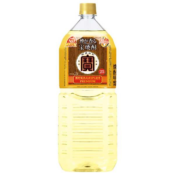 焼酎 distilled spirit sake 母の日 父の日 御中元 御歳暮 内祝い 宝 樽が香る 宝焼酎 25度 甲類 2L 日本 宝酒造 2000ml 本州のみ ケース販売 日本未発売 贈答 x ペット 01521 6本 送料無料