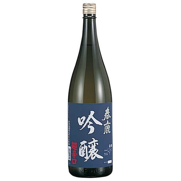 春鹿 吟醸 超辛口 1.8L 1800ml [今西清兵衛商店/奈良県/岡永]
