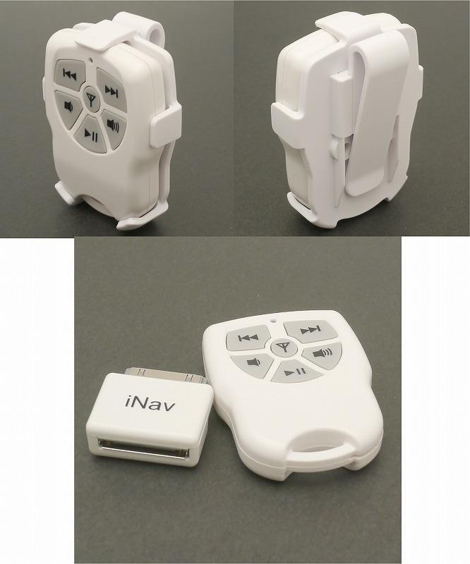 iPod radio-wireless remote iNav (inavi) /iJet (IJT) belt clip type