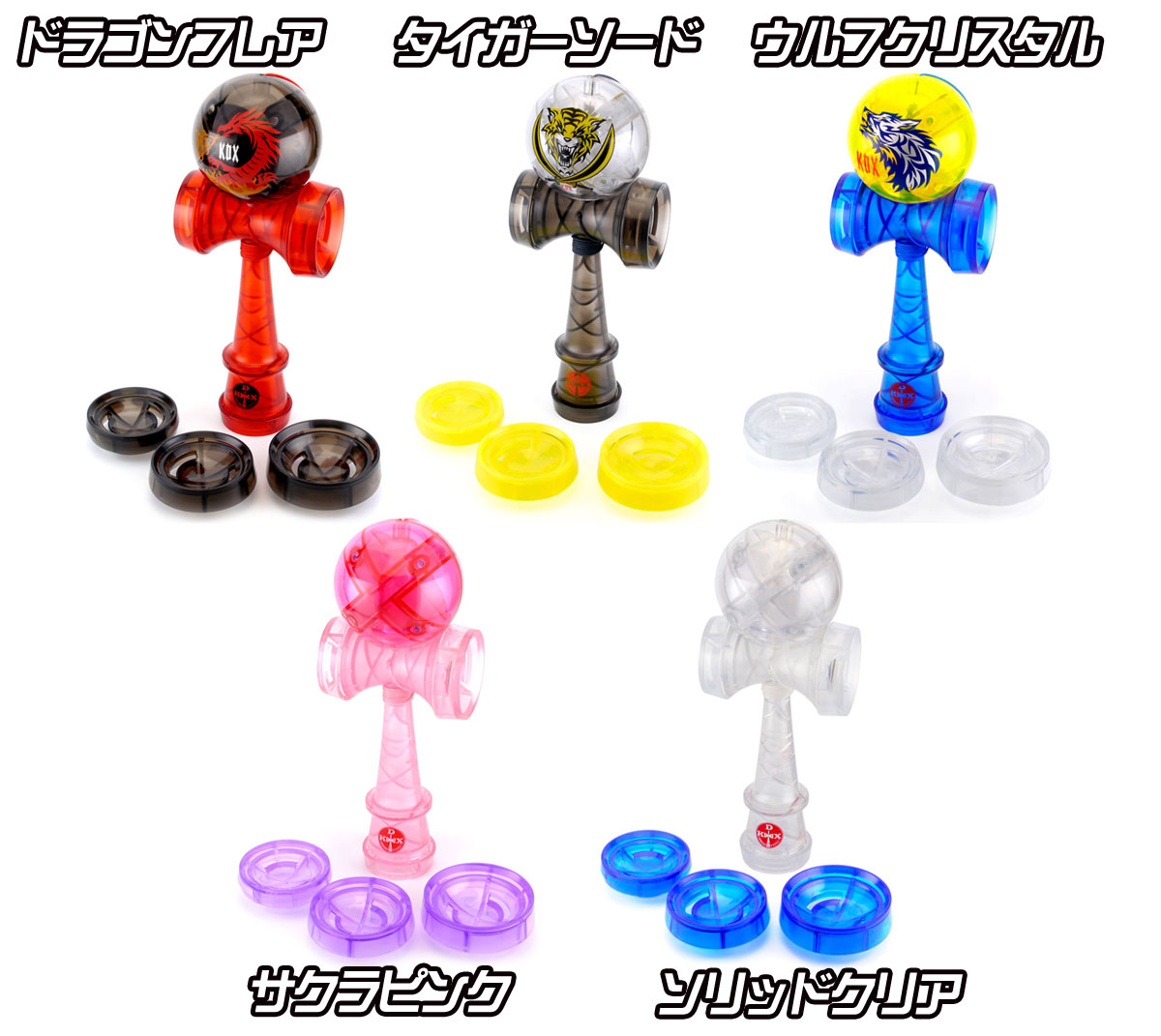 Kendama cross /KENDAMA XROSS (kendama / kenndama / kenn玉 / /Kendama Cup and ball)