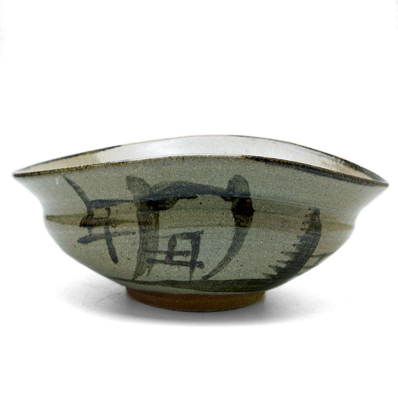 唐津焼:絵唐津沓型鉢・大・中村恵子《大鉢・23.0cm》