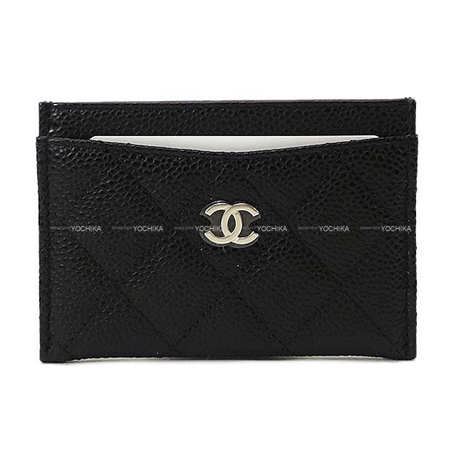 【ご褒美に★】CHANEL シャネル マトラッセ カードケース 黒/ボルドー キャビアスキン シルバー金具 A31510 新品 (CHANEL Matelasse Card case Black/Bordeaux Caviar skin SHW A31510[Brand new][Authentic])#yochika