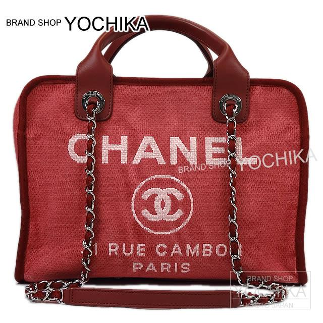 cb8349e9427a As well as CHANEL Chanel 2Way chain bowling bag Deauville (very much) red  (red) A92750 new article (CHANEL Deauville 2Way Bowling bag Red A92750  [Near ...