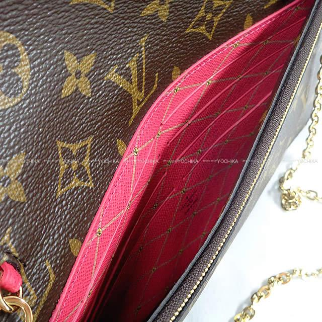 LOUIS VUITTON Louis Vuitton chain wallet bag