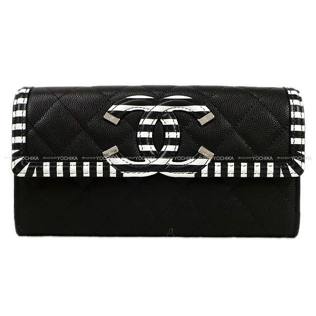 a8985c18b440 Chanel Wallet Black And White - The Best Wallet Produck
