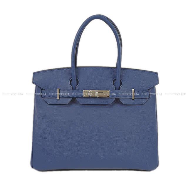 【卒業入園祝いに!】HERMES エルメス ハンドバッグ バーキン30 ブルーブライトン エプソン シルバー金具 新品 (HERMES handbag Birkin30 Blue brighton Epsom SHW[Brand new][Authentic])